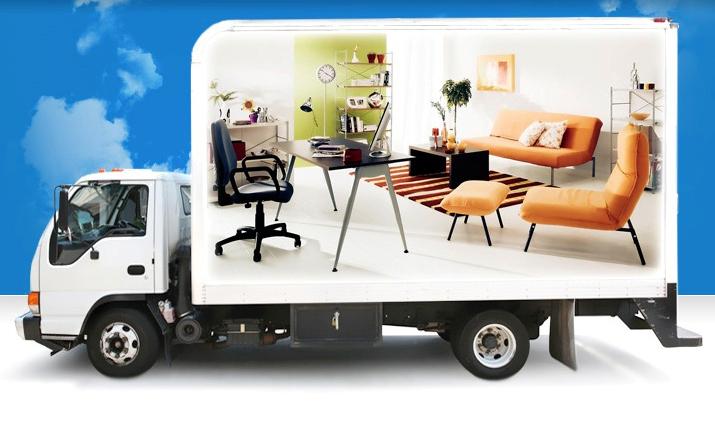 Где можно удачно заказать квартирный или офисный переезд