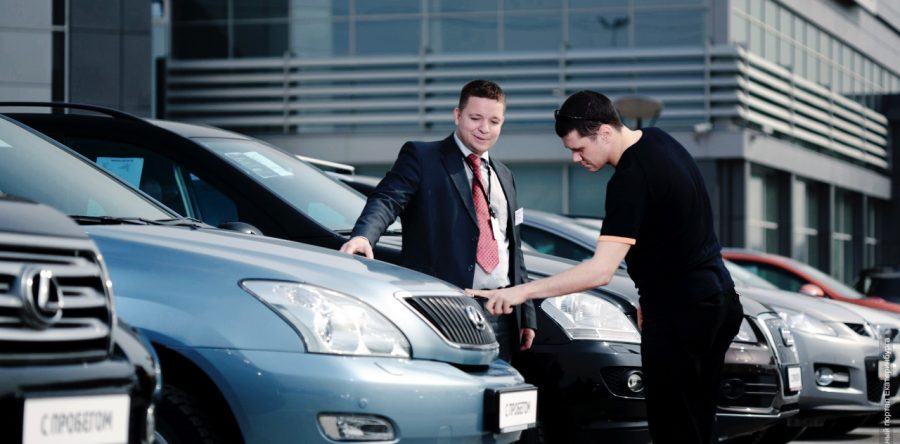 Как заработать на автомобиль?