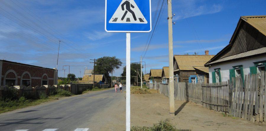 """Дорожный знак """"Пешеходный переход"""" на заказ"""